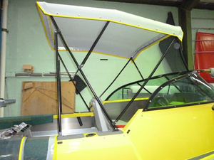 Bimini top only, self supporting